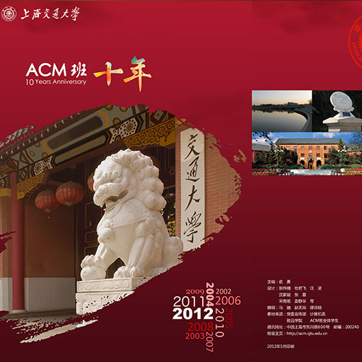 ACM Commemorative Album Teaser Image.