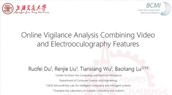Online Vigilance Analysis Combining Video and Electrooculography Features Teaser Image.